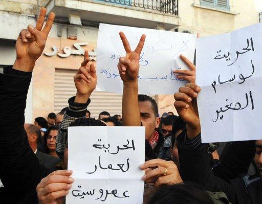 Manifestation à Tunis le 8 janvier 2011 (©  - Fethi Belaid)