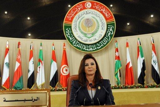 Leila Ben Ali, épouse du président tunisien, le 28 octobre 2010 à Tunis (©  - Fethi Belaid)