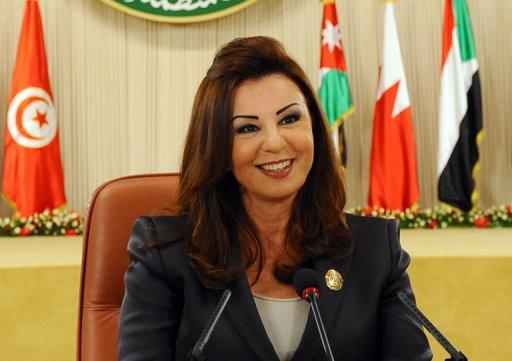 Leila Ben Ali, le 28 octobre 2010 à Tunis (©  - Fethi Belaid)